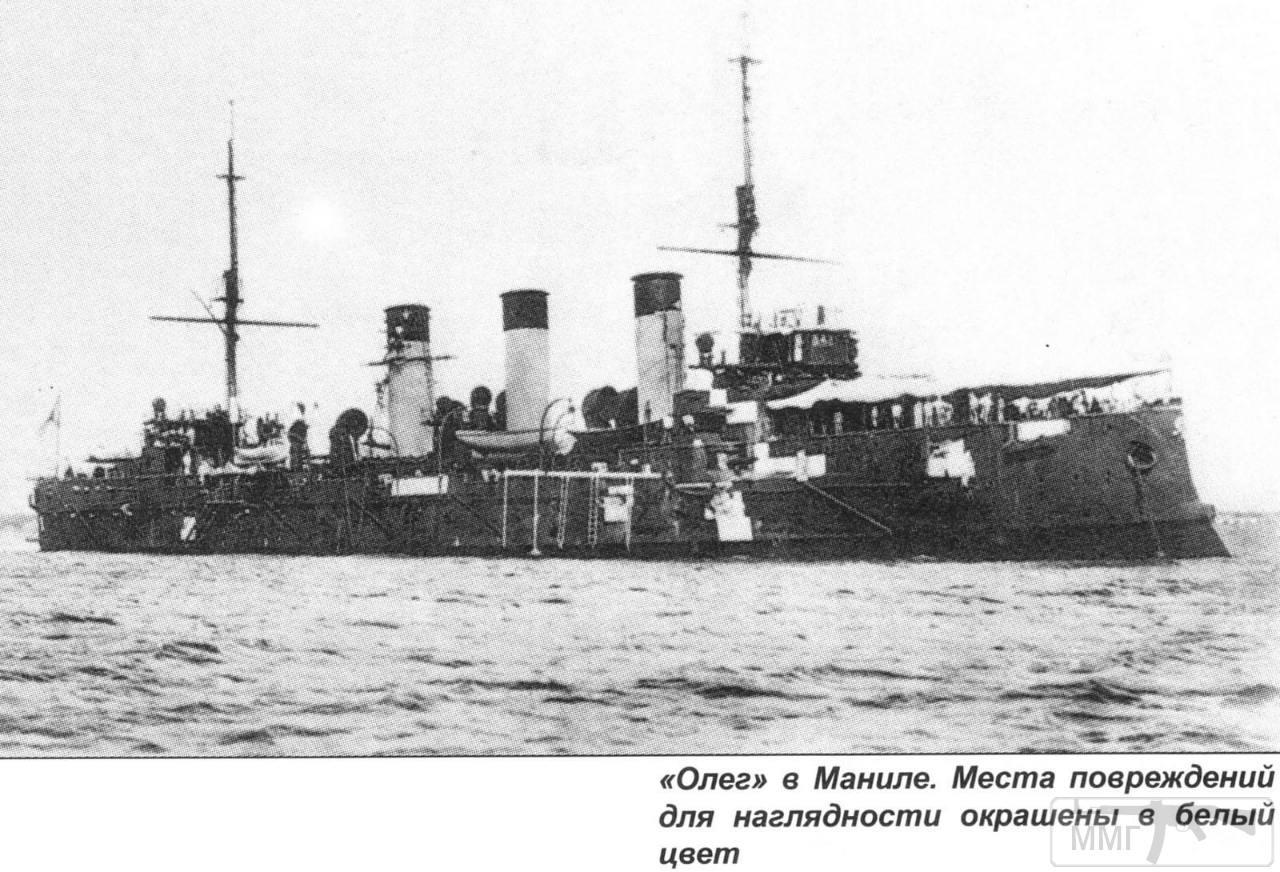 14161 - Паровой флот Российской Империи