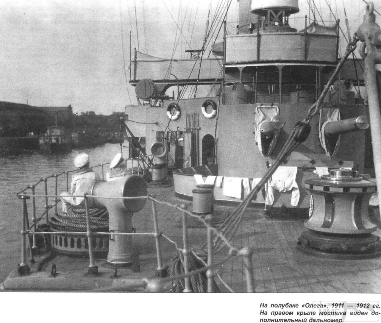 14164 - Паровой флот Российской Империи