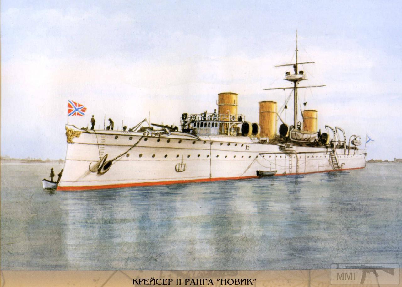 14173 - Паровой флот Российской Империи