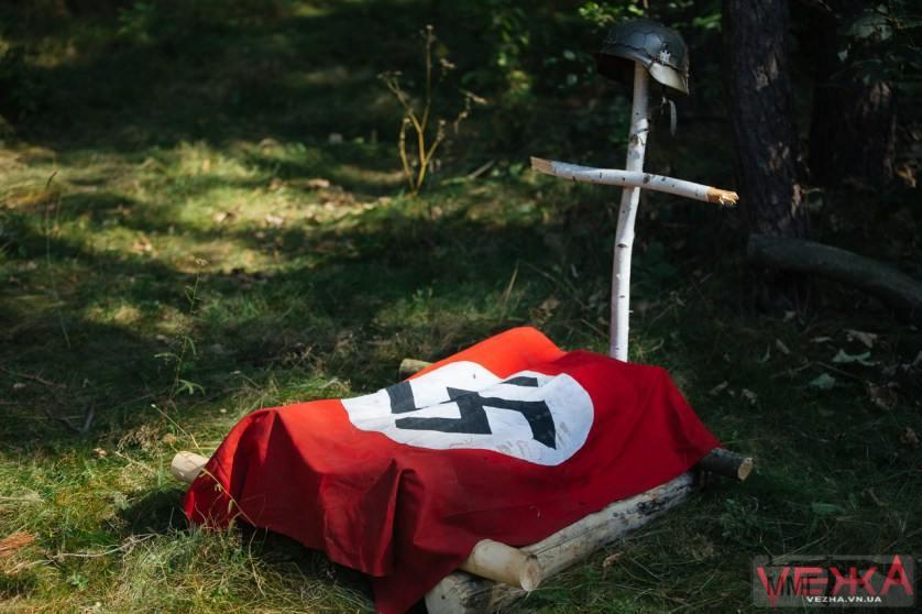 """14176 - Фестиваль військово-історичної реконструкції """"Жива Історія."""""""