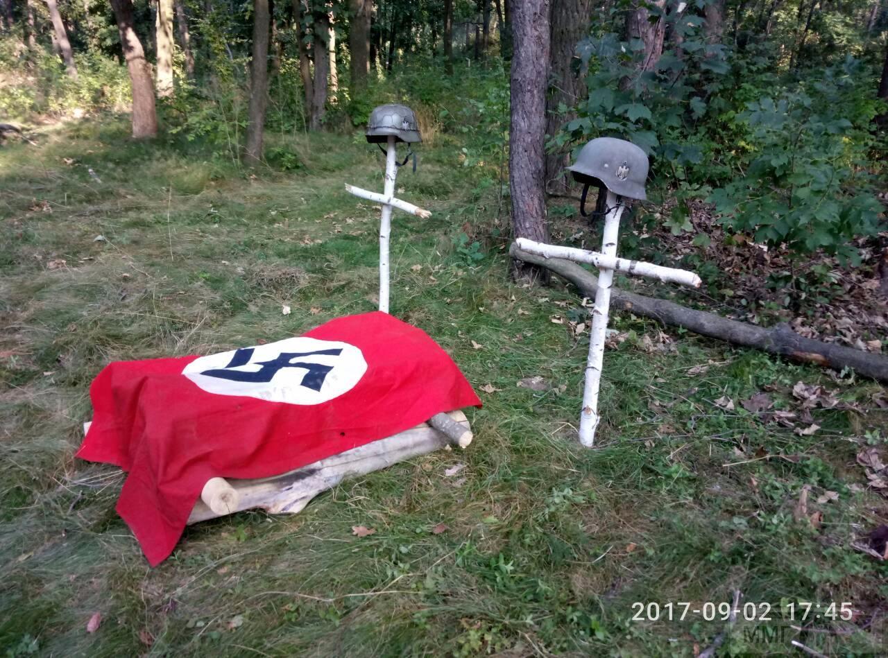 """14178 - Фестиваль військово-історичної реконструкції """"Жива Історія."""""""