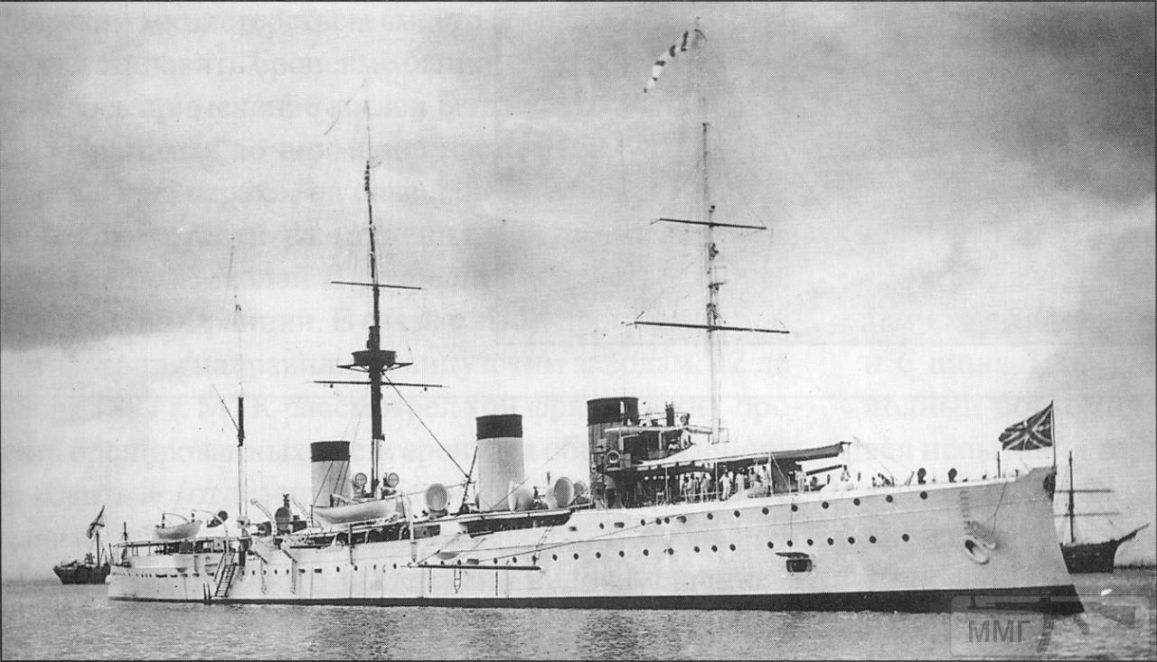 14184 - Паровой флот Российской Империи