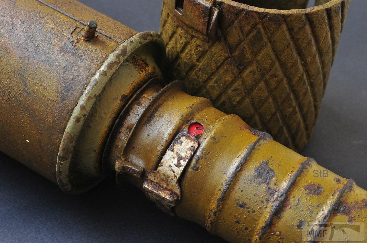 14197 - Ручная артиллерия.