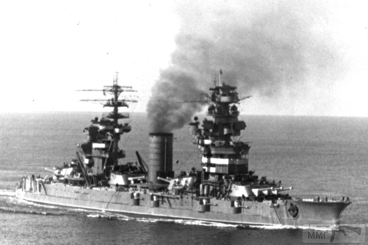 14205 - ЧФ СССР во Второй мировой