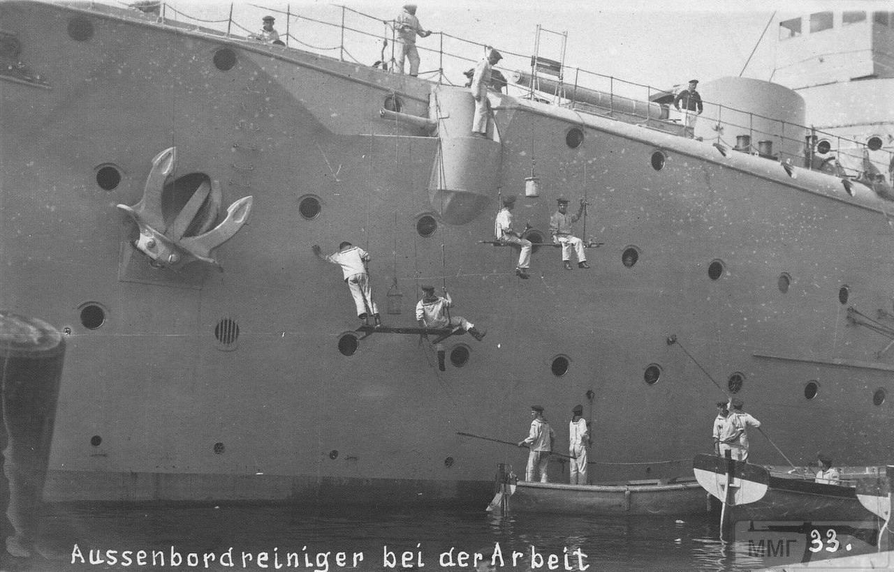 14206 - Германский флот 1914-1945