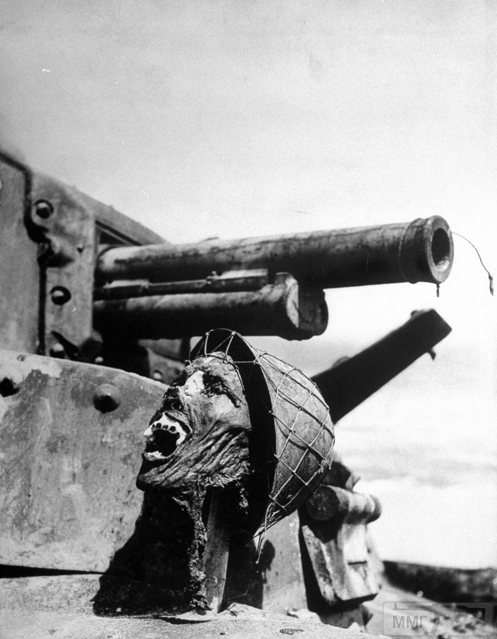 14240 - Военное фото 1941-1945 г.г. Тихий океан.