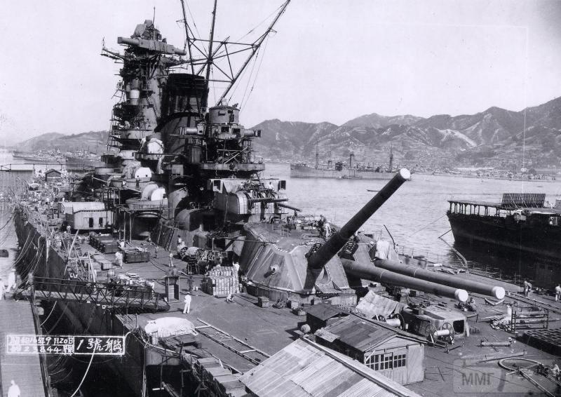 14250 - Японский Императорский Флот