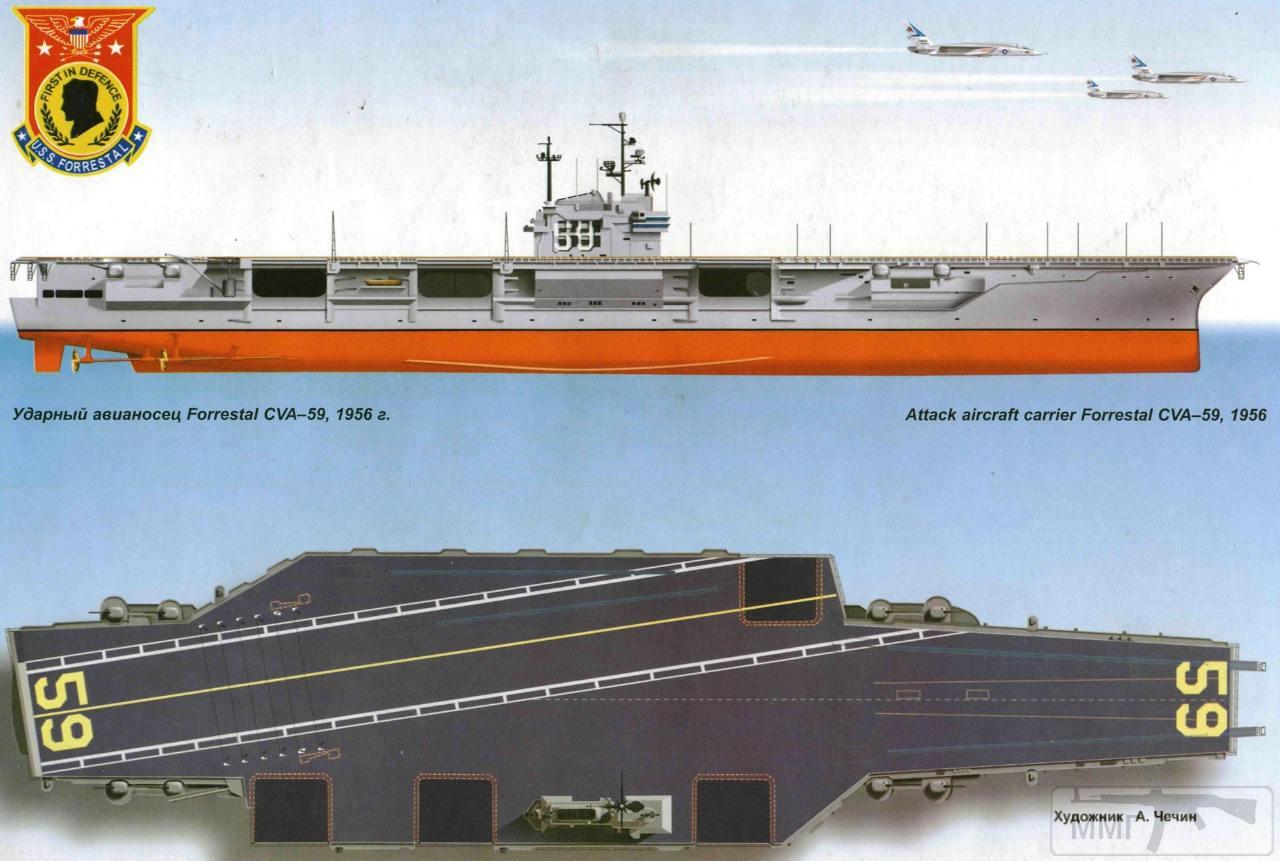 14294 - Два авианосца