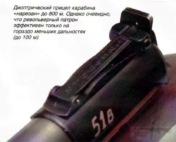 1431 - ППД-ППШ-ППС - история создания, клейма, особенности