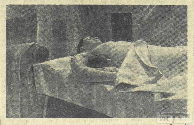 14333 - Военно-полевая хирургия
