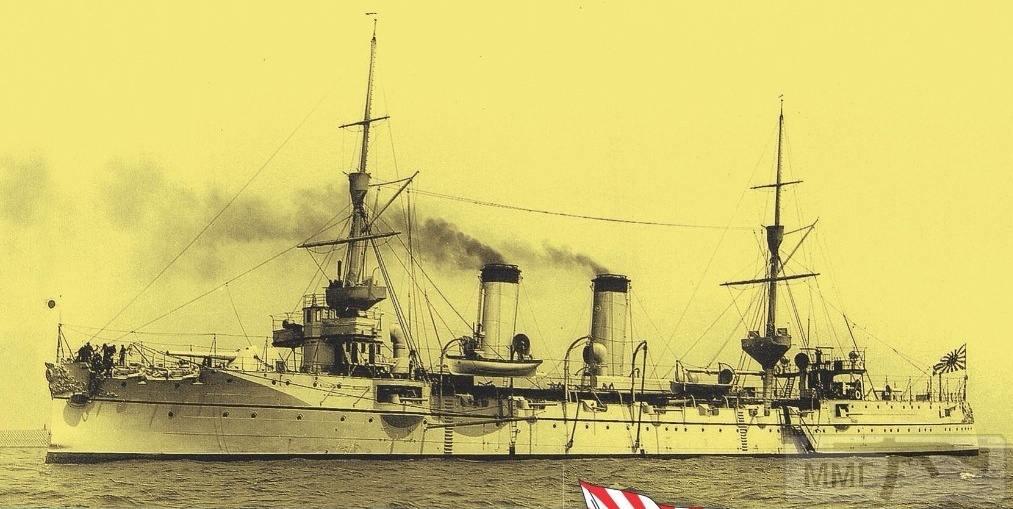 14334 - Японский Императорский Флот