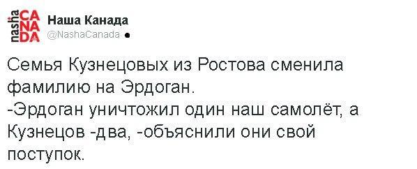 1434 - Кузя