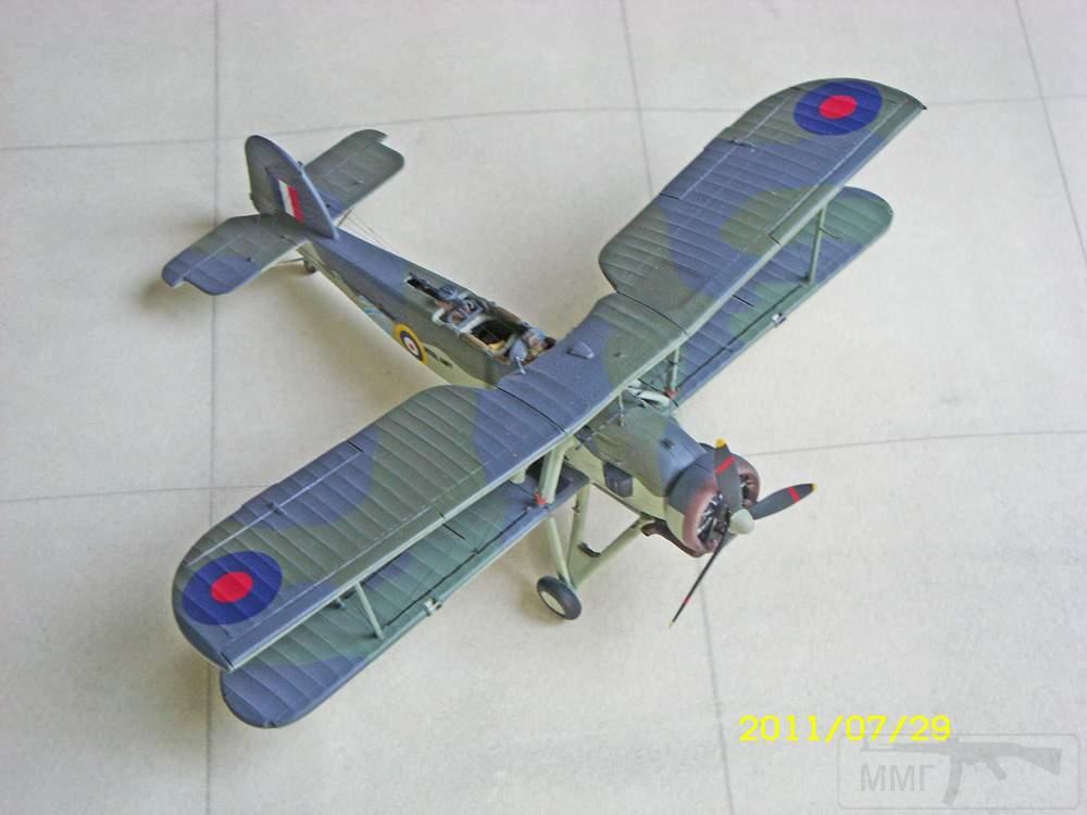 1436 - Самолетики NOVO