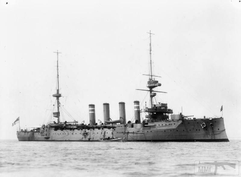 14361 - HMS Minotaur