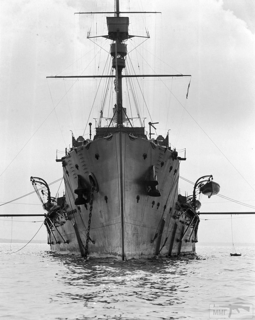 14362 - HMS Minotaur