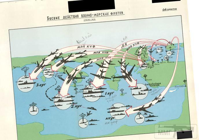 14465 - ВМФ СССР