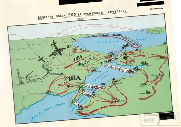 14466 - ВМФ СССР