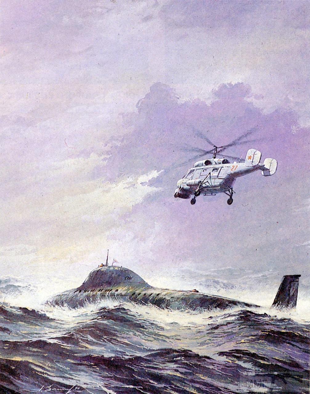 14472 - ВМФ СССР