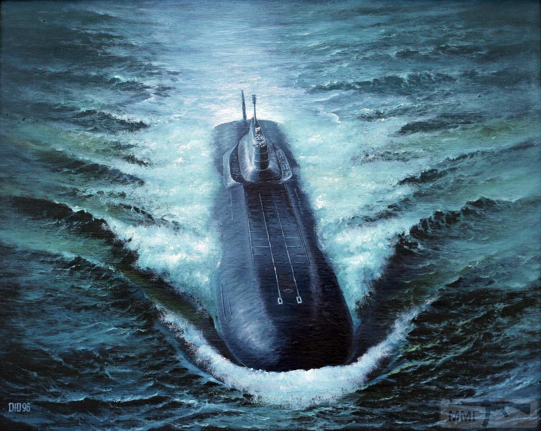 14473 - ВМФ СССР