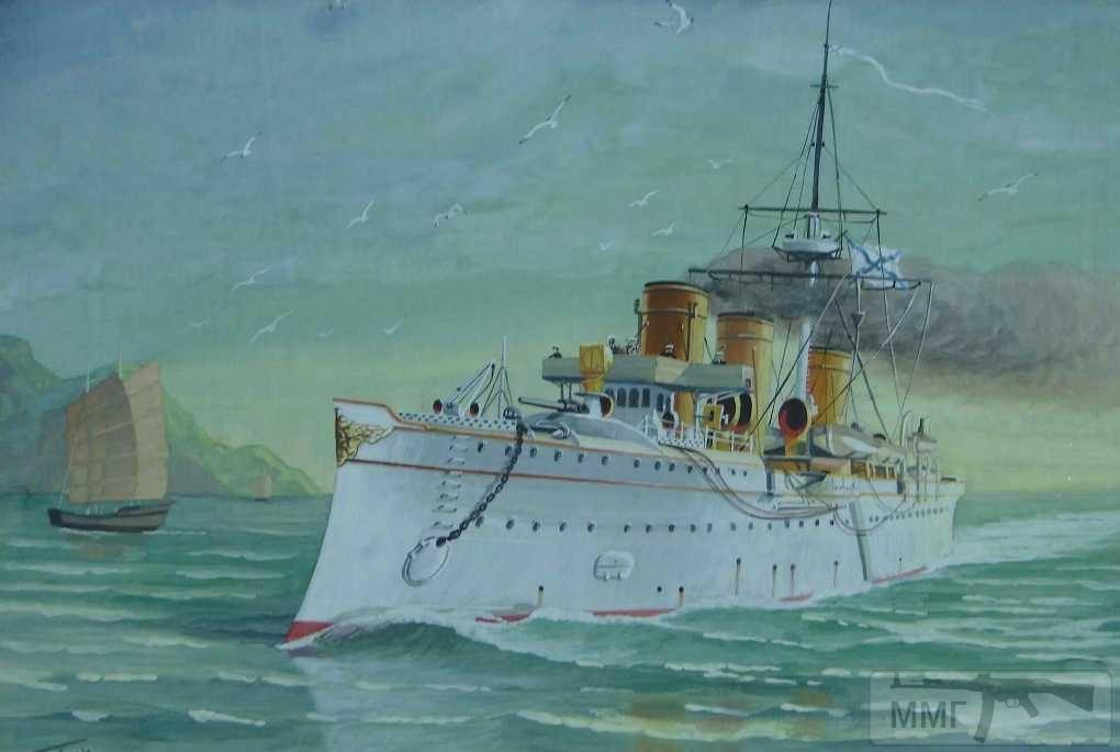 14476 - Паровой флот Российской Империи