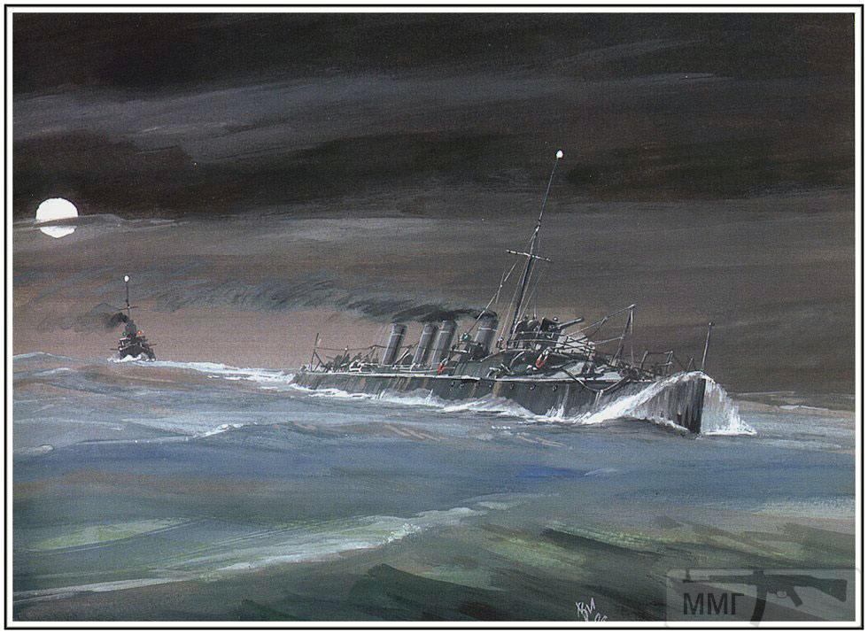 14478 - Паровой флот Российской Империи
