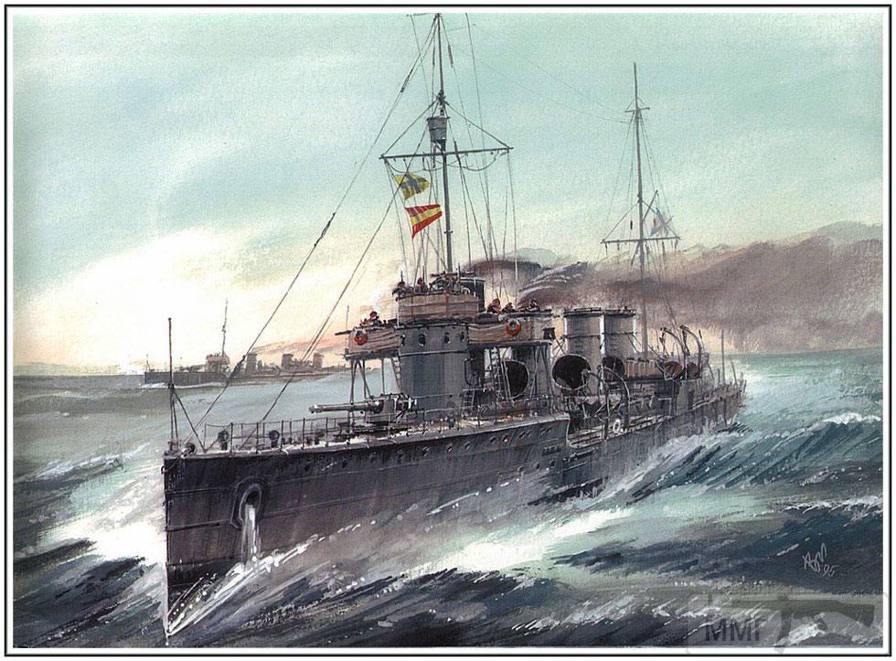 14479 - Паровой флот Российской Империи