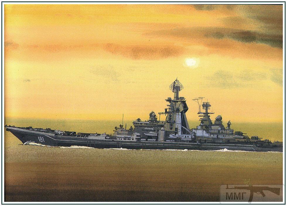 14481 - ВМФ СССР