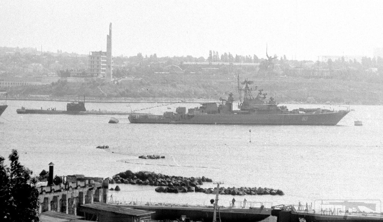 14482 - ВМФ СССР
