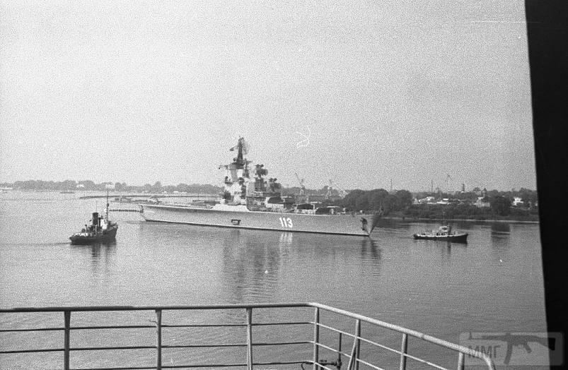 14483 - ВМФ СССР