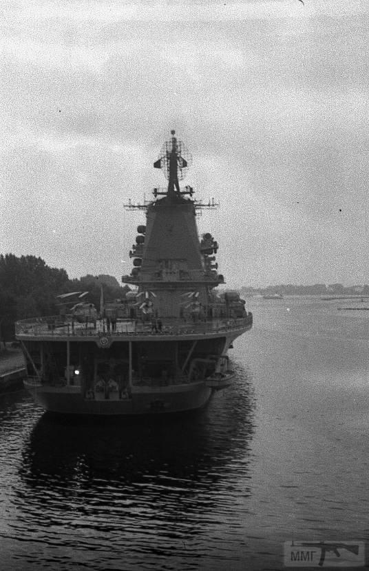 14484 - ВМФ СССР