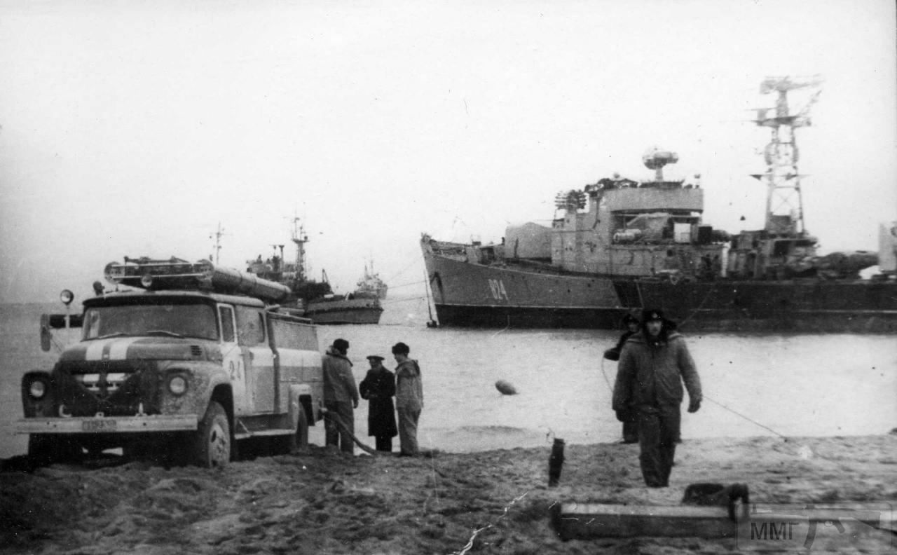 14488 - ВМФ СССР