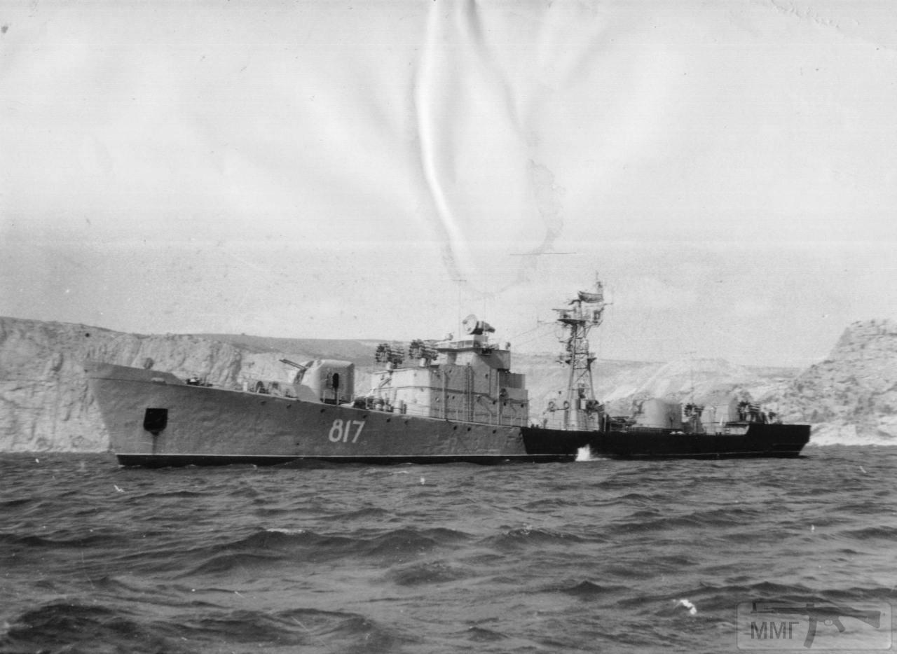 14489 - ВМФ СССР