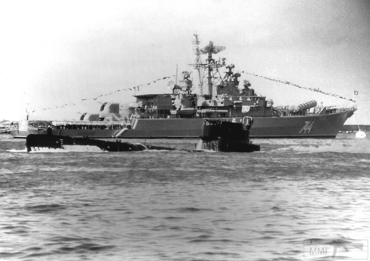 14490 - ВМФ СССР