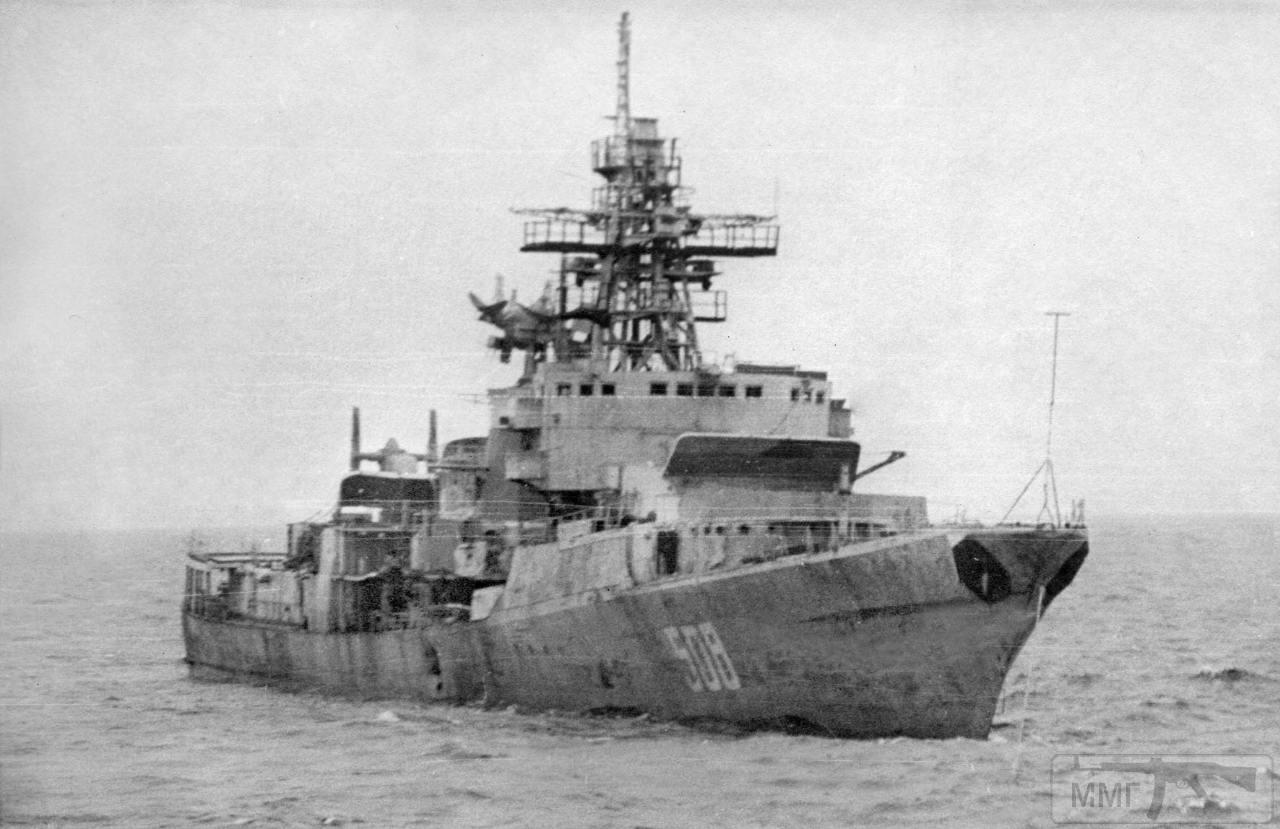 14497 - ВМФ СССР