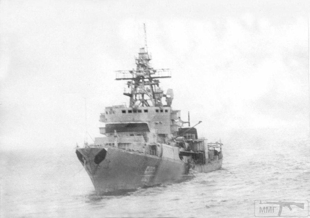 14498 - ВМФ СССР