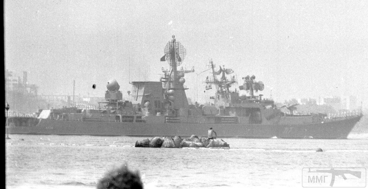 14499 - ВМФ СССР
