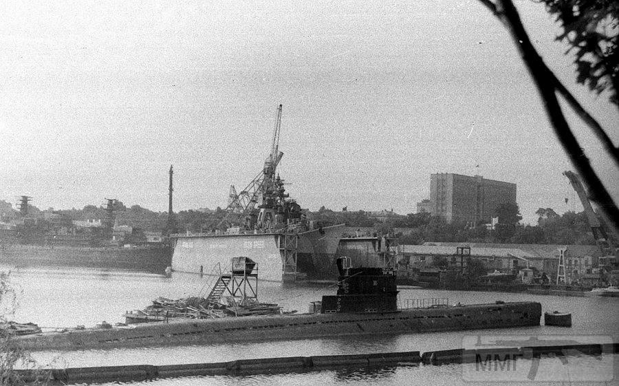 14501 - ВМФ СССР