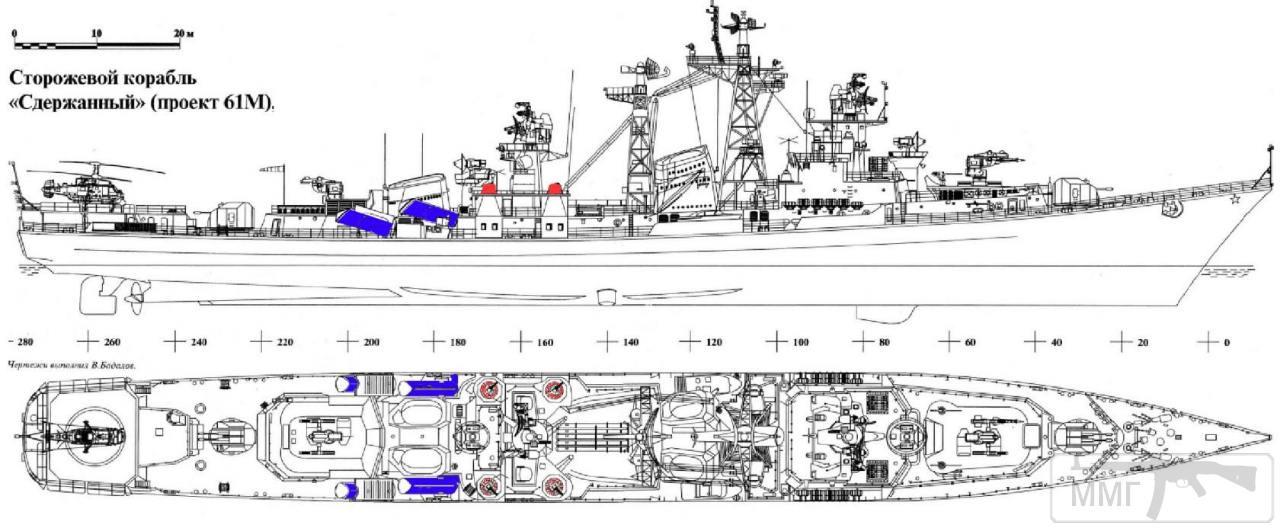 14503 - ВМФ СССР