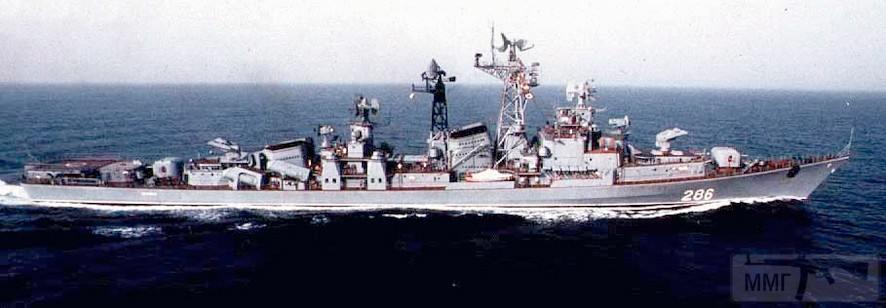14506 - ВМФ СССР