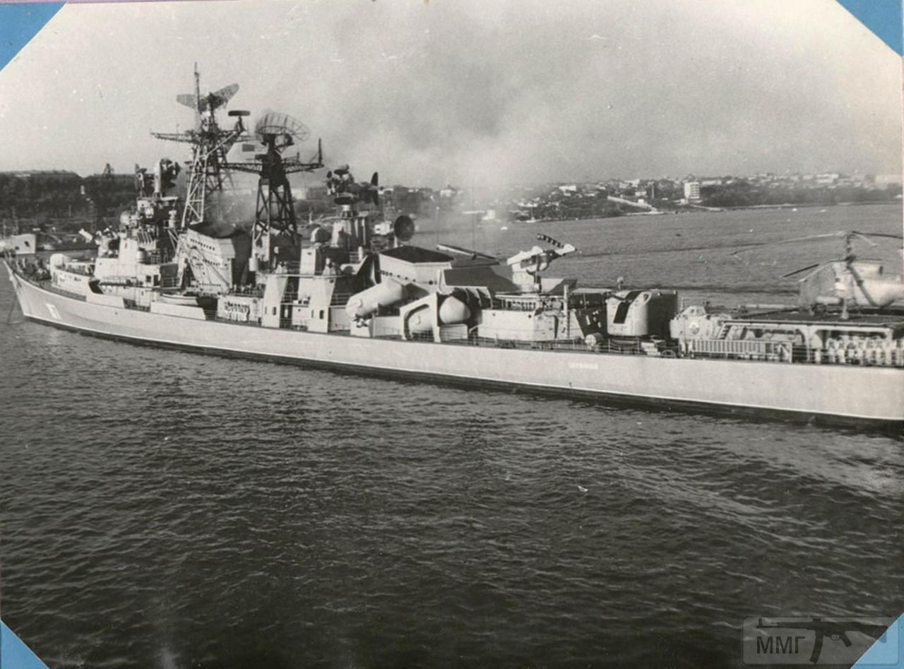 14510 - ВМФ СССР