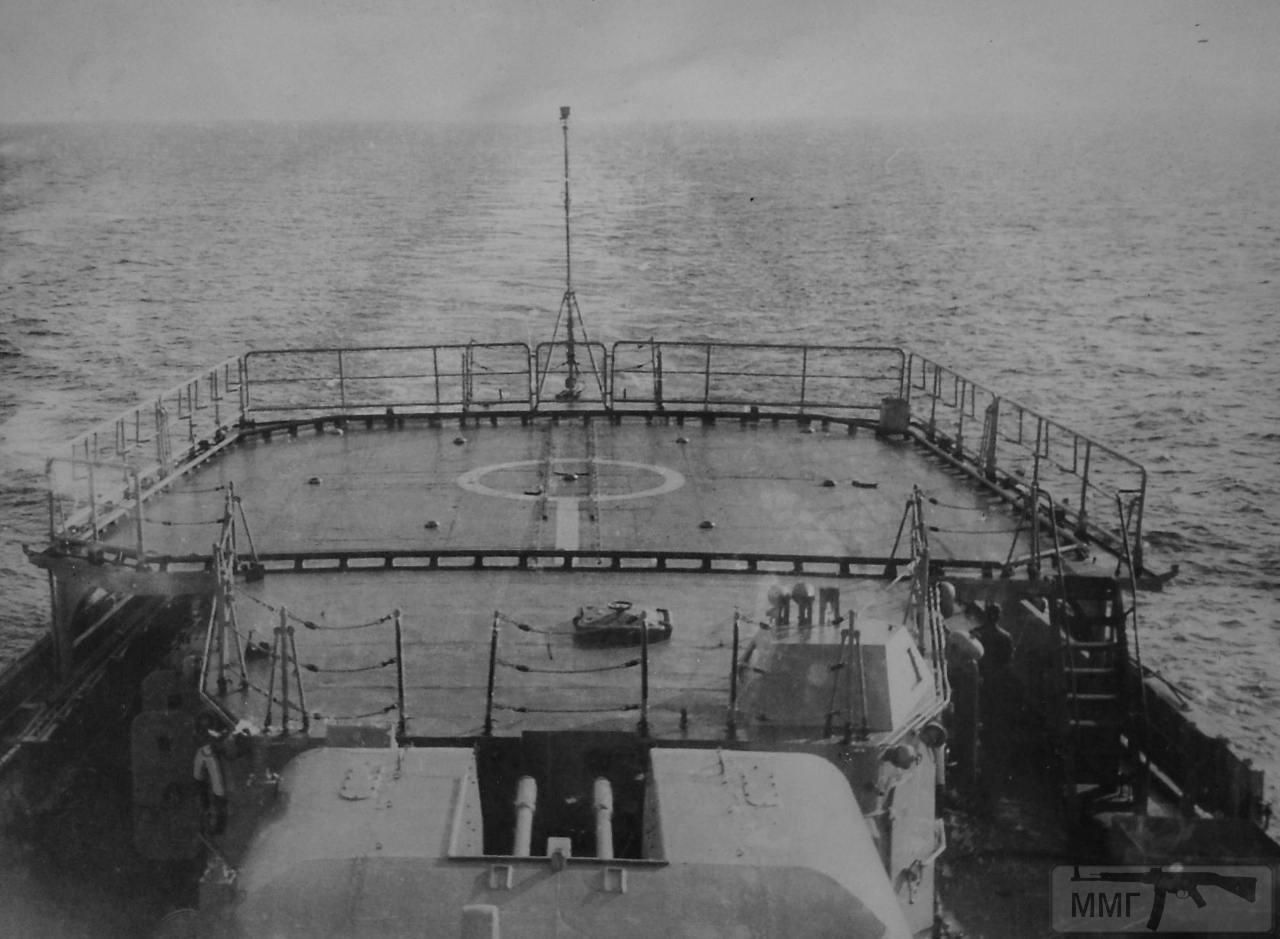 14512 - ВМФ СССР