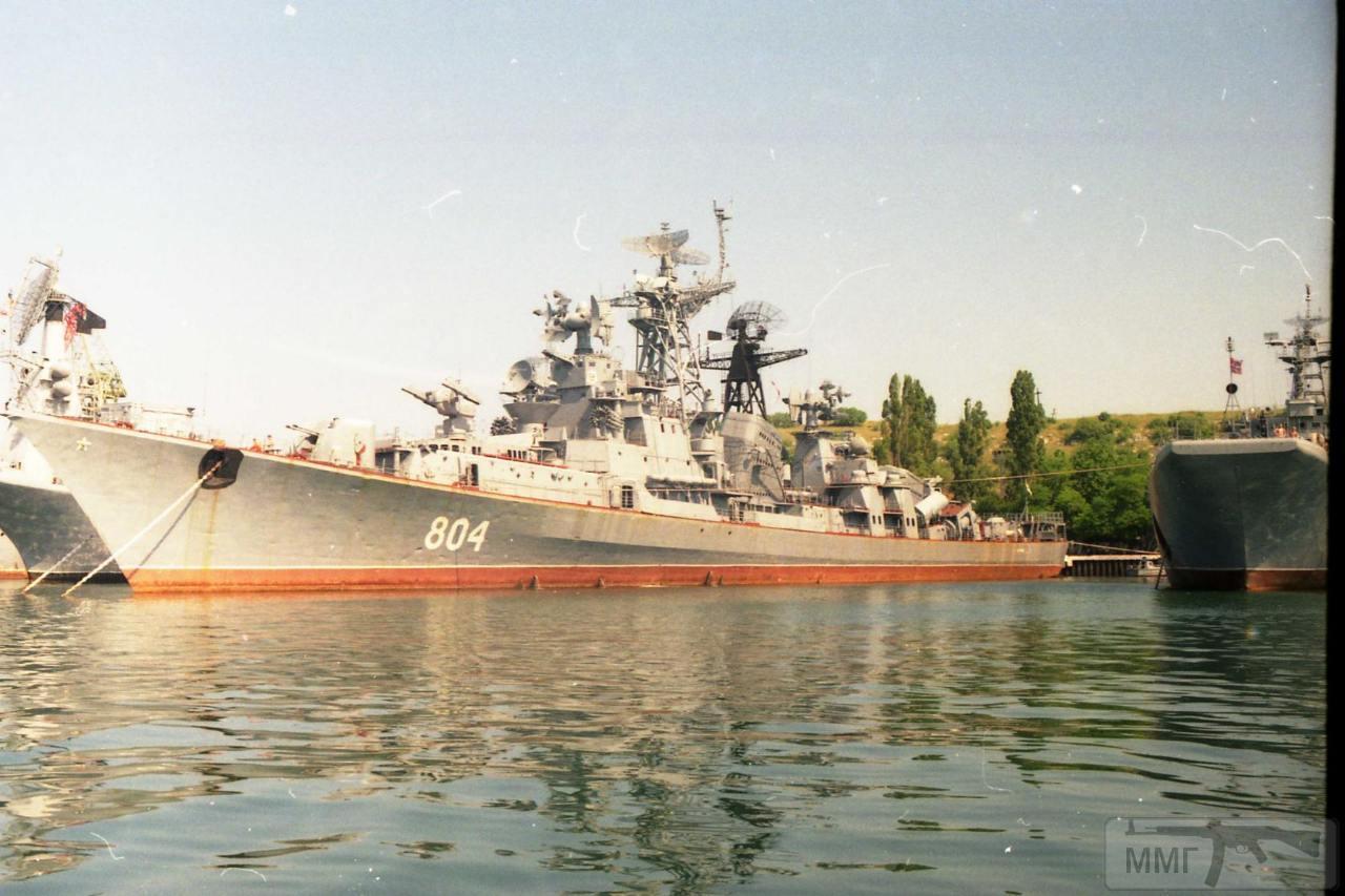 14514 - ВМФ СССР