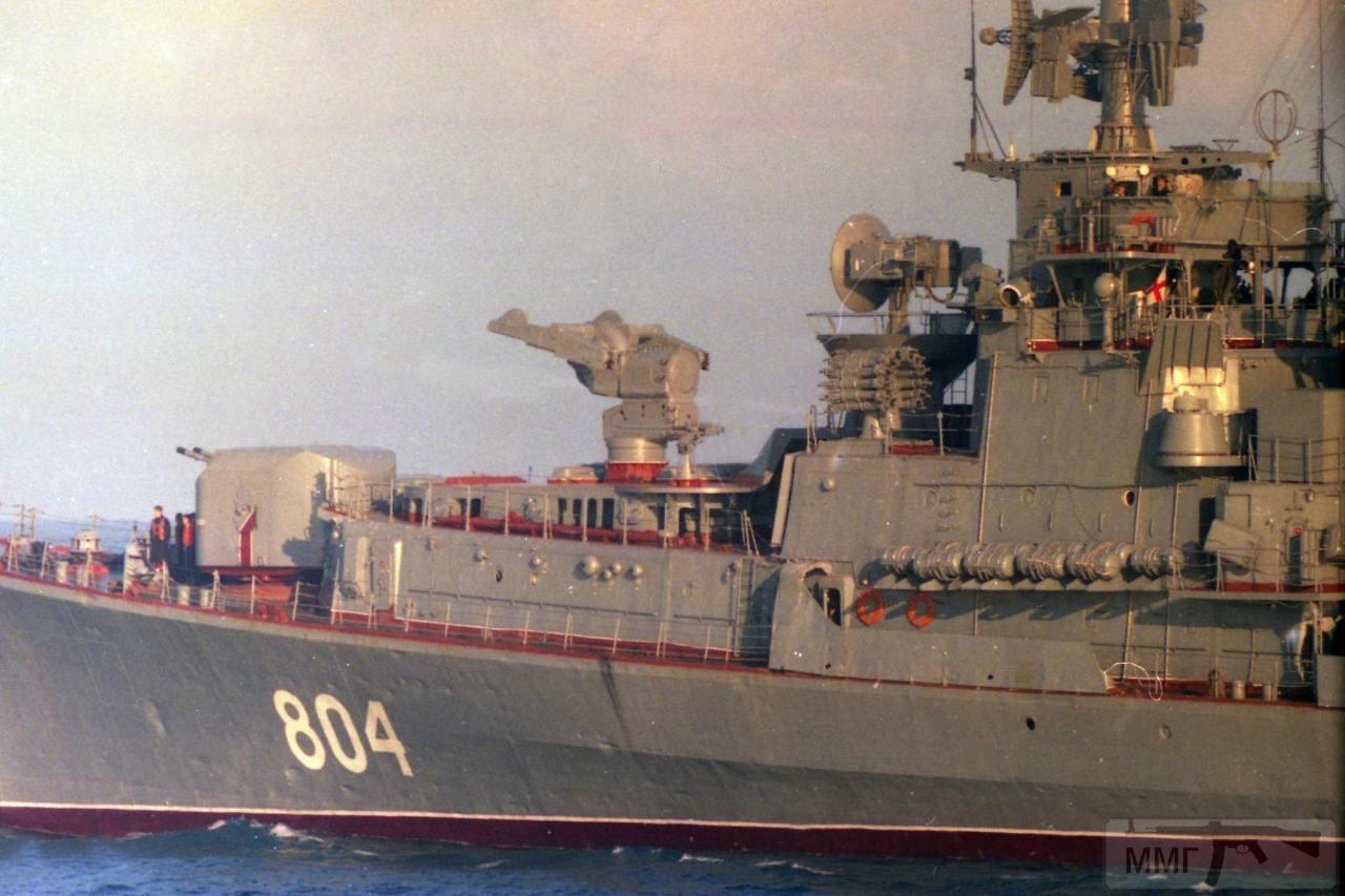 14520 - ВМФ СССР