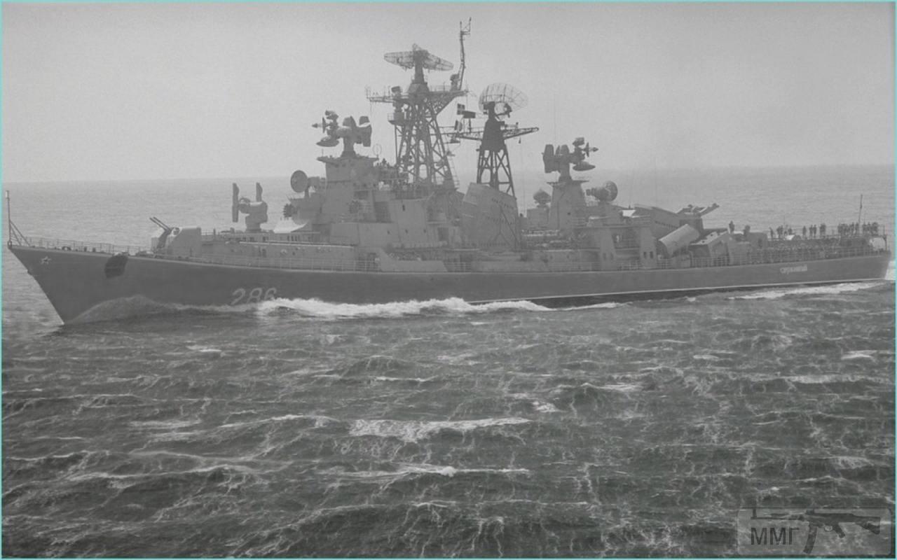 14524 - ВМФ СССР