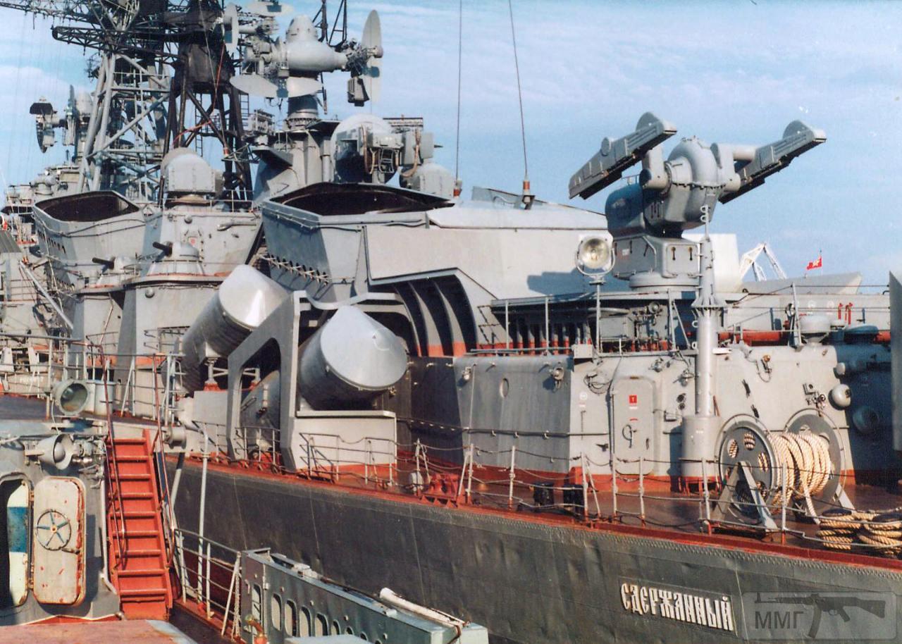 14526 - ВМФ СССР