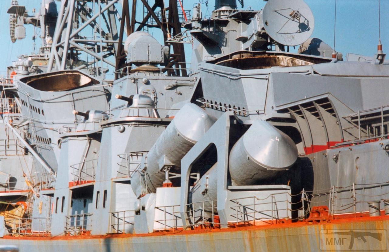 14528 - ВМФ СССР