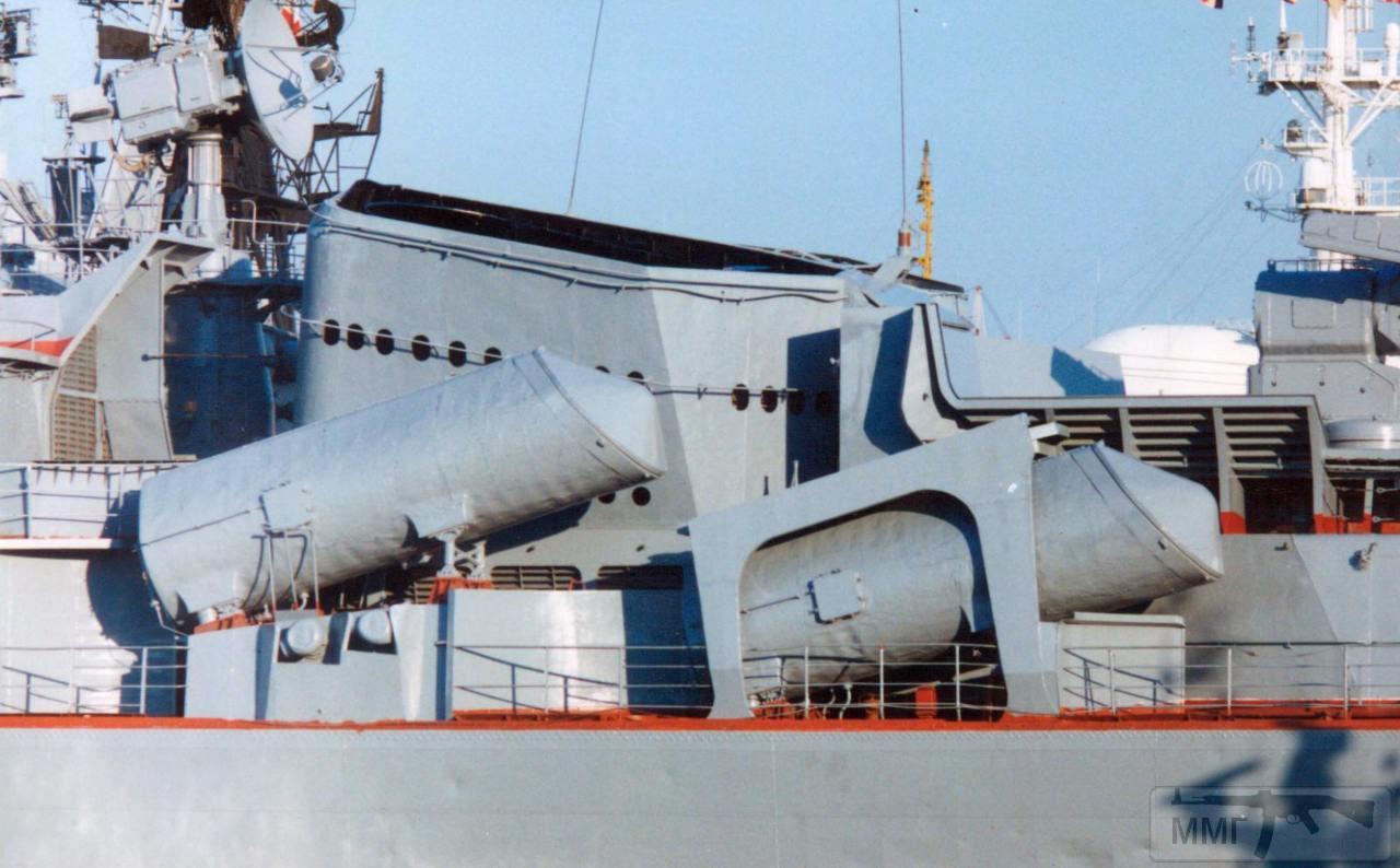 14530 - ВМФ СССР