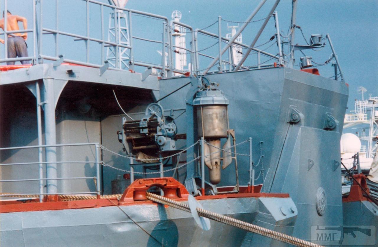 14532 - ВМФ СССР