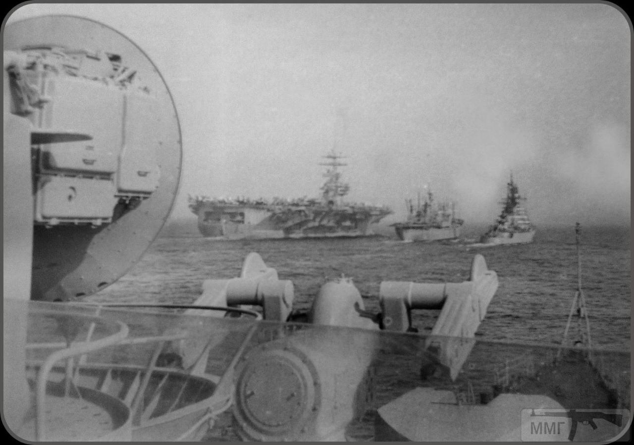 14534 - ВМФ СССР