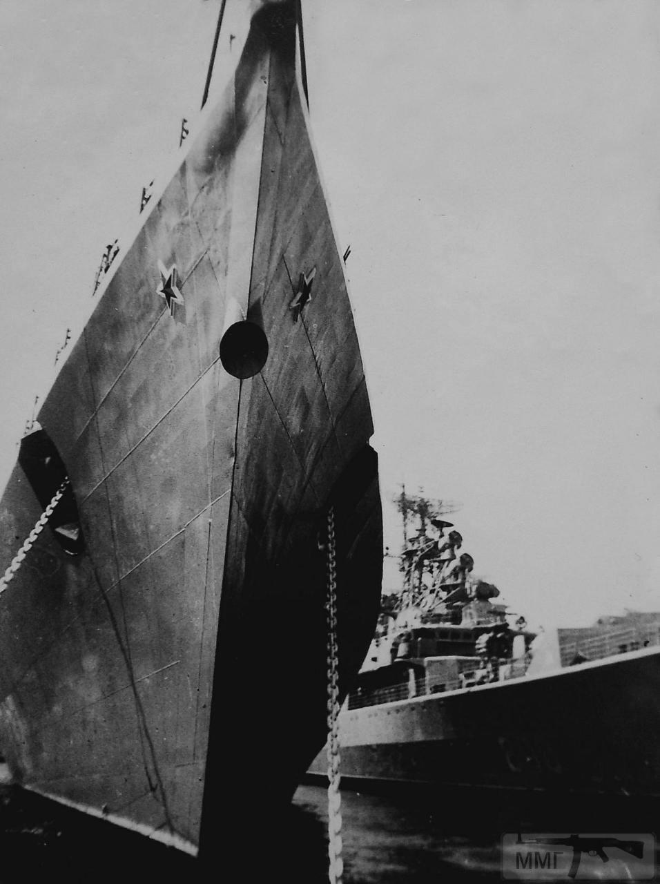 14538 - ВМФ СССР